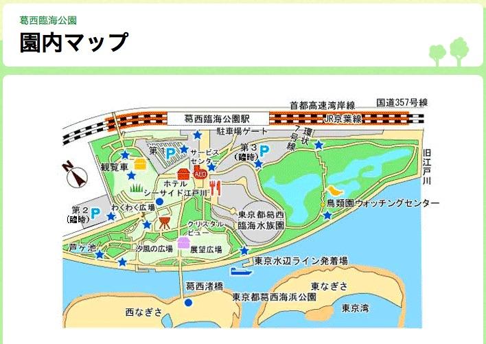 20151108_kasai