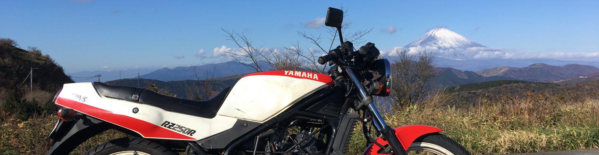 Ride Agogo (毎週日曜更新)